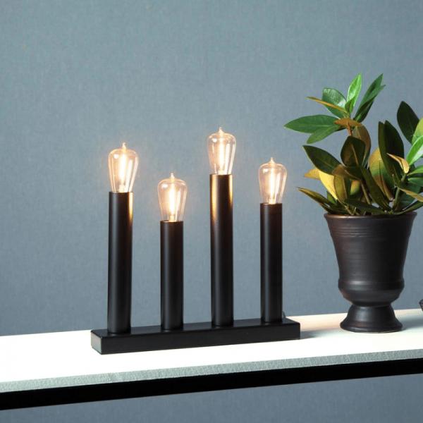 """LED Tischleuchte - Standleuchte """"Glans"""" - E14 - inkl. Leuchtmittel - H: 28cm, L: 27cm - schwarz"""